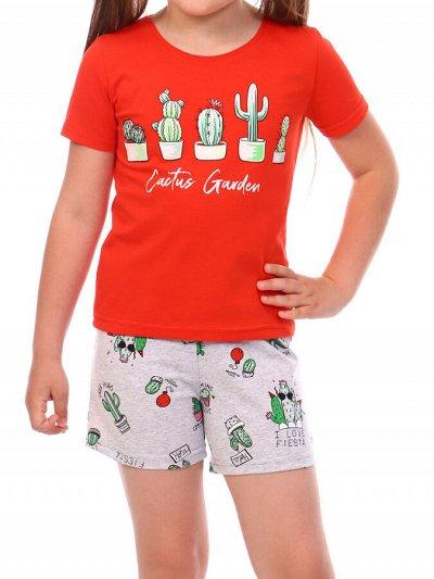 Океан текстиля — носки, трусы упаковками. Одежда для дома. — Детский трикотаж. Для девочек. Костюмы — Комплекты и костюмы