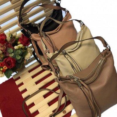 Сумочки RUSBIZZ для всех! Аксессуары! 4 — Женские сумки из натуральной кожи — Сумки