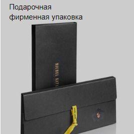Mic*hel Kata*na Антикризисная распродажа до 70%🌺 — Подарочная упаковка — Подарочная упаковка