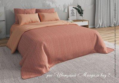 ™ВИКТОРИЯ - постельное белье от 706 руб, текстиль, трикотаж — Перкаль 100% Хлопок — Постельное белье
