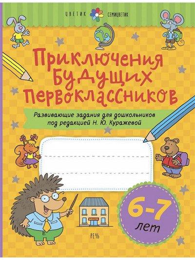 Книжки, игрушки! В наличии! Доставка 3 дня — Учебная литература — Книги