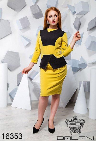 BALANI осень 2020.Женская одежда. — Распродажа. — Повседневные платья