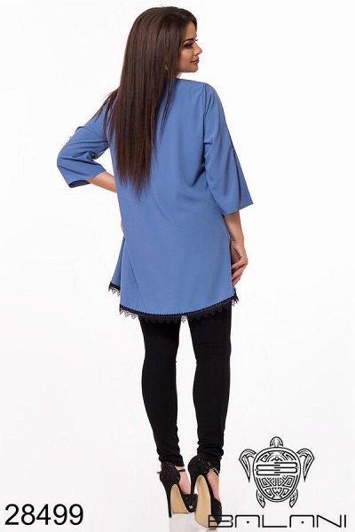 BALANI осень 2020.Женская одежда. — Стильные Костюмы XL+ — Костюмы