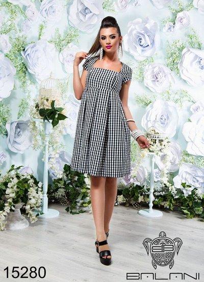 BALANI осень 2020.Женская одежда. — пышные платья — Коктейльные платья