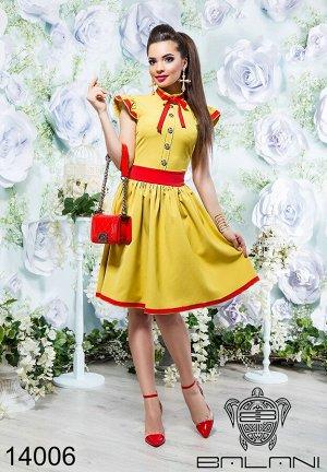 Пышное  платье  с  рюшами  -  14006