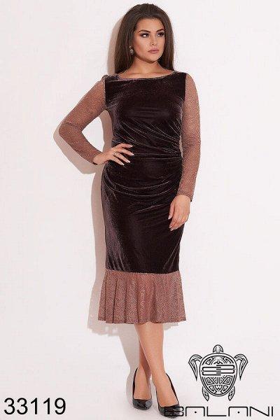 BALANI осень 2020.Женская одежда. — платья средней длины  PLUS SIZE — Платья