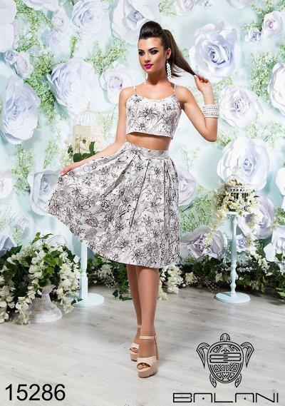BALANI осень 2020.Женская одежда. — костюмы — Костюмы с брюками