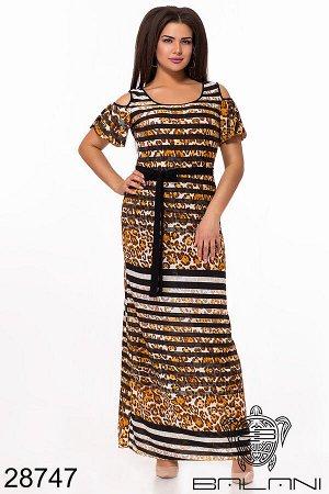 Платье - 28747
