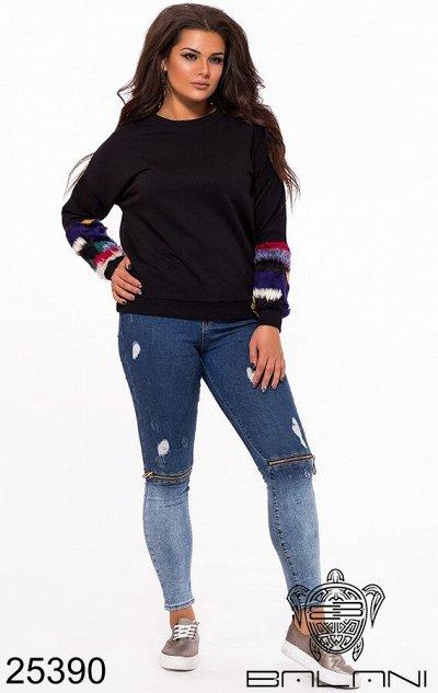 BALANI осень 2020.Женская одежда. — Блузы Рубашки Футболки Свитера Пиджаки XL+ — Рубашки и блузы