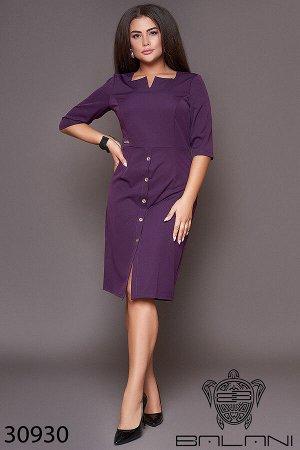 Платье - 30930