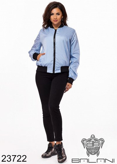 BALANI осень 2020.Женская одежда. — Верхняя одежда. — Демисезонные куртки