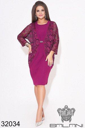 Платье двойка-32034