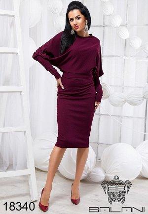 Стильное платье с поясом - 18340