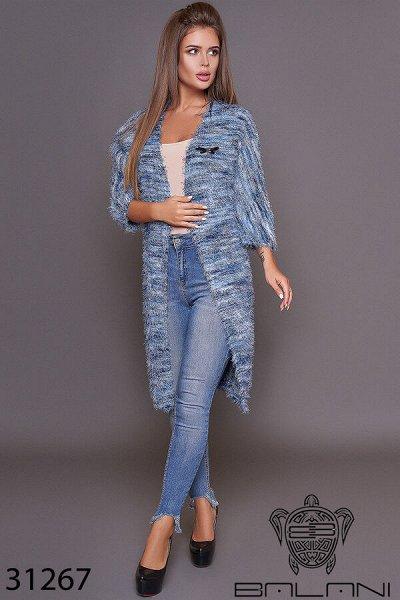 BALANI осень 2020.Женская одежда. — кардиганы, пиджаки — Кардиганы