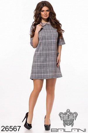 Платье - 26567