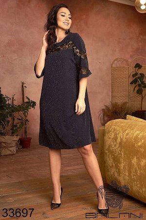 Платье-33697