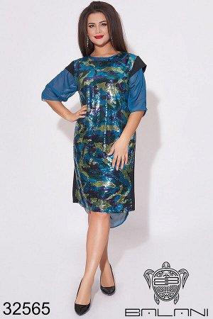 Платье двойка-32565
