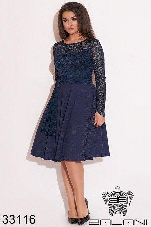 Вечернее платье-33116