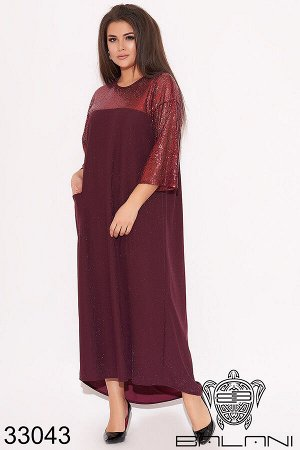 Вечернее платье-33043