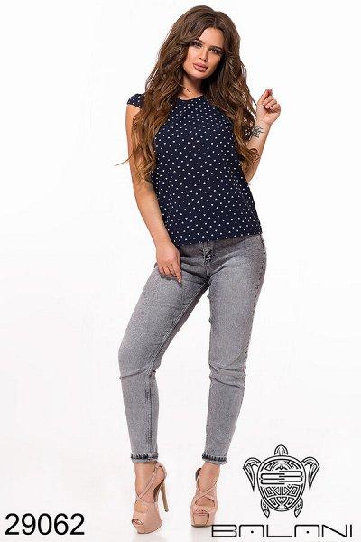 BALANI осень 2020.Женская одежда. — блузки, рубашки, пиджаки — Блузы