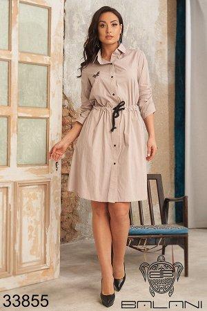 Платье-33855