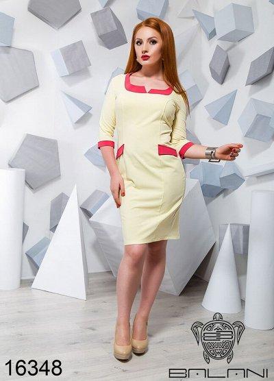 BALANI осень 2020.Женская одежда. — платья миди и сарафаны PLUS SIZE — Платья