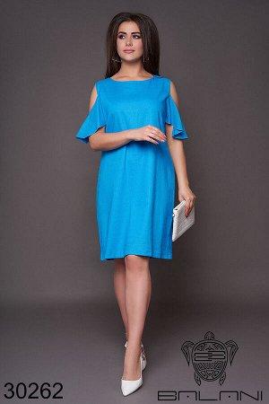 Платье - 30262