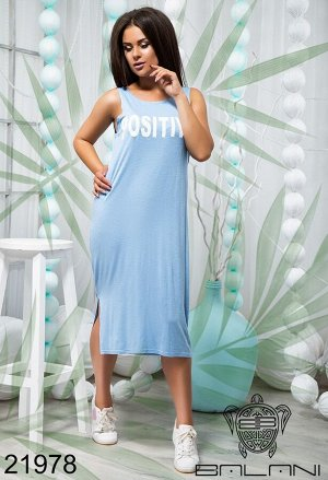 Стильное спортивное платье - 21978