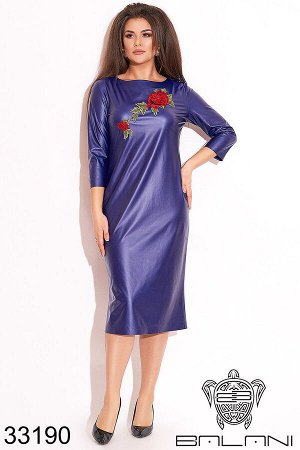 Вечернее платье-33190