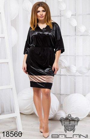 Элегантное платье - 18560