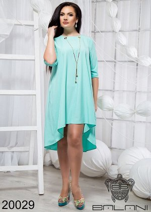 Стильное платье с цепочкой - 20029