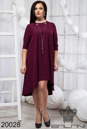 Стильное платье с цепочкой - 20028