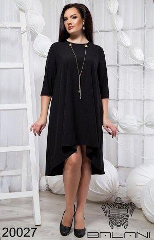 Стильное платье с цепочкой - 20027