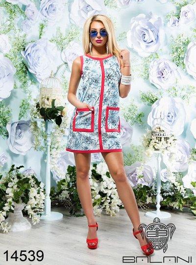 BALANI осень 2020.Женская одежда. — короткие платья, сарафаны — Короткие платья