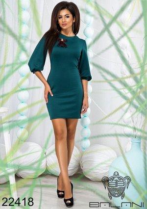 Платье с рукавом колокольчик - 22418