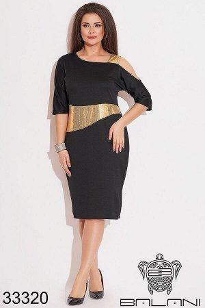 Вечернее платье-33320