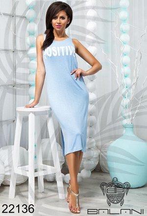 Платье спортивное - 22136