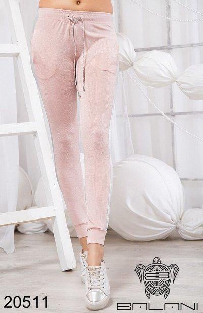 BALANI осень 2020.Женская одежда. — Брюки. Спортивные и классика — Зауженные брюки
