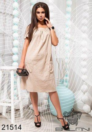 Стильное платье с карманами - 21514