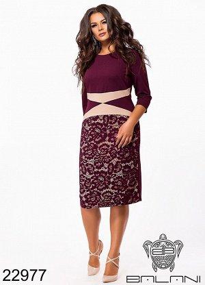 Платье с гипюром до колена - 22977