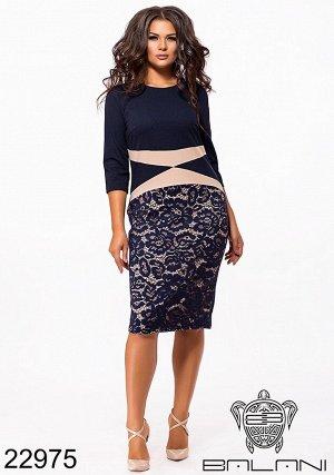 Платье с гипюром до колена - 22975