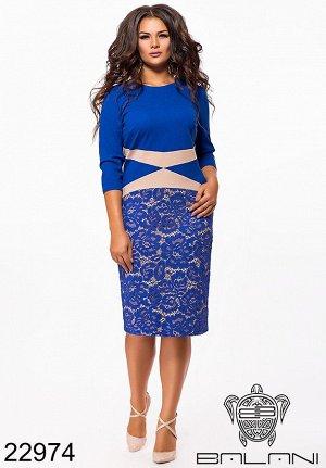 Платье с гипюром до колена - 22974