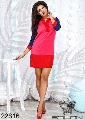 Платье короткое с длинным рукавом - 22816