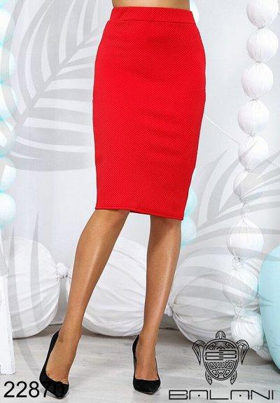 BALANI осень 2020.Женская одежда. — Юбки. — Прямые юбки