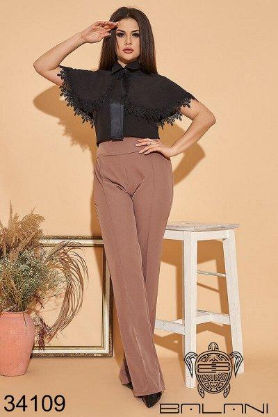 BALANI осень 2020.Женская одежда. — Легинсы Брюки Юбки XL+ — Брюки
