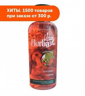 Herba Vitae шампунь для собак и кошек в период линьки 250мл