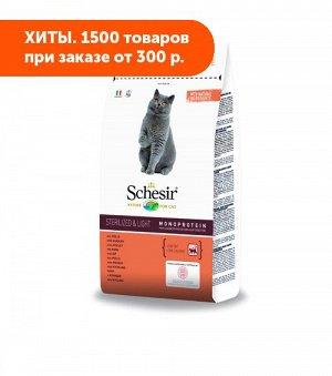 Schesir Sterilized & Light Monoprotein with Chicken сухой корм для стерилизованных кошек и кастриров...ыточным весом с Курицей 4