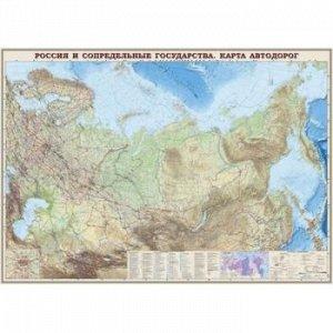 Карта РФ Россия и сопредельные государства.Карта автодорог 197х140  1:4М глянц.427, 647,648 ОСН1224010 Ди Эм Би {Россия}