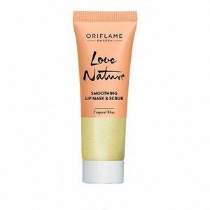 15  мл.* Сахарная маска-скраб для губ 2 в 1 с мятой и лаймом Love Nature