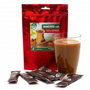 """Напиток растворимый """"iMMUNO-чай Чага Корица"""" в стик-пакетах. Без сахара"""